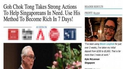 Scammers Used Name of Goh Chok Tong